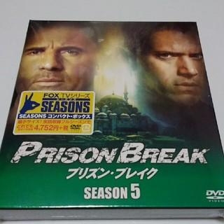 プリズン・ブレイク シーズン5<SEASONSコンパクト・ボックス>(TVドラマ)
