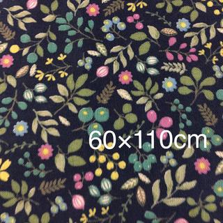 生地 981🌸ブランド 面生地 花柄 60×110cm
