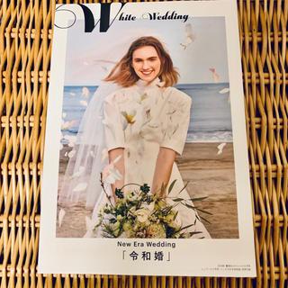 SPUR 別冊White wedding
