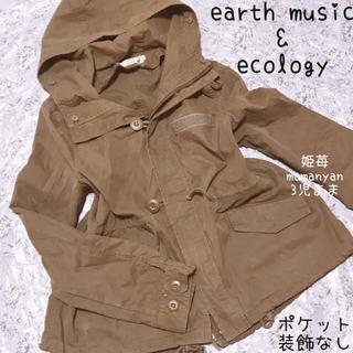 アースミュージックアンドエコロジー(earth music & ecology)のトレンド♡マンパ♡マウンテンパーカ♡ミリタリー♡インスタ映え♡N3B♡MA1♡(ミリタリージャケット)