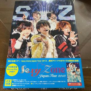セクシー ゾーン(Sexy Zone)のSexy Zone Japan Tour 2013 Blu-ray (2枚組)【(ミュージック)