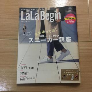 LaLa Begin (ララ ビギン) 2015 SPRING (スプリング)