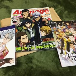 アニメージュ 2017.4 Vol.466号
