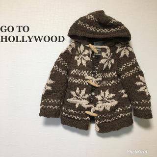 ゴートゥーハリウッド(GO TO HOLLYWOOD)のゴートゥーハリウッド ニット アウター 100 コート ジャケット カウチン(ジャケット/上着)