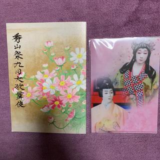 歌舞伎座 秀山祭九月大歌舞伎 筋書 非売品クリアファイル付(伝統芸能)
