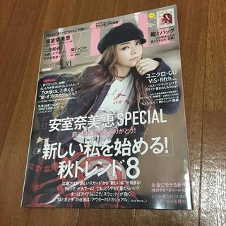 講談社 - 送料込み♡with (ウィズ) 2018年10月号♡安室奈美恵♡保存版!