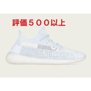 adidas - YEEZY BOOST 350 V2 CLOUD WHITE 23.5cm