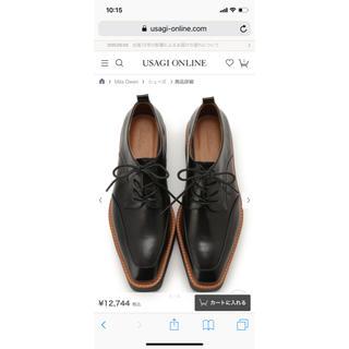 ミラオーウェン(Mila Owen)のmilaowen ミラオーウェン プラットフォーム オックスフォード(ローファー/革靴)