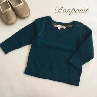 美品 ボンポワン セーター ニット 6m 70