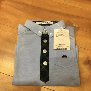 ファミリア(familiar)のファミリアポロシャツ新品(Tシャツ)