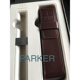 パーカー(Parker)の【最終値下げ】☆PARKER☆  ペンケース🖋(ペンケース/筆箱)