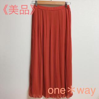 ワンウェイ(one*way)の《美品》one*wayプリーツロングスカート(ロングスカート)