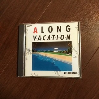 A LONG VACATION 20th Anniversary Edition(ポップス/ロック(邦楽))