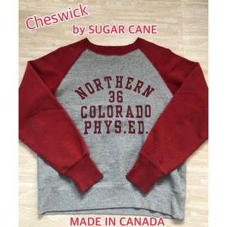 Sugar Cane - シュガーケーン スウェット カナダ製