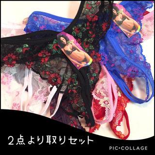 専用 ブラック&ブルー♡コスプレ セクシーショーツ ●2点より取り 激安(コスプレ用インナー)