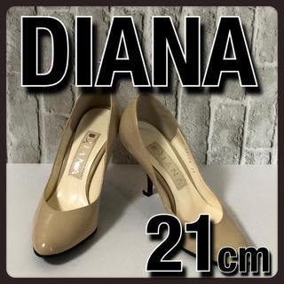 ダイアナ(DIANA)の美品 DIANA ダイアナ パンプス エナメル ベージュ 21cm(ハイヒール/パンプス)