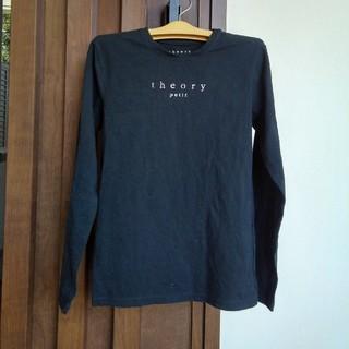 セオリー(theory)のtheory長袖Tシャツ、140(Tシャツ/カットソー)