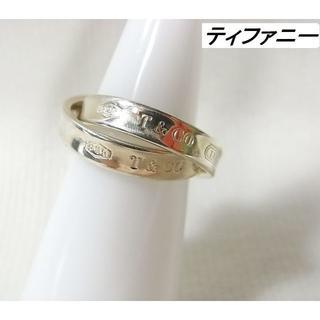 ティファニー(Tiffany & Co.)の本物ティファニー1837インターロッキングサークルリング ピンキーリング6号r(リング(指輪))