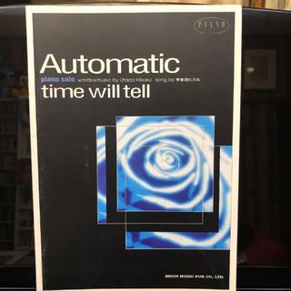 ピアノソロ Automatic/time will tell 宇多田ヒカル(ポピュラー)