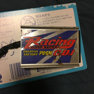 POSH CDI ライブディオZX AF34.AF35 中期.後期(パーツ)