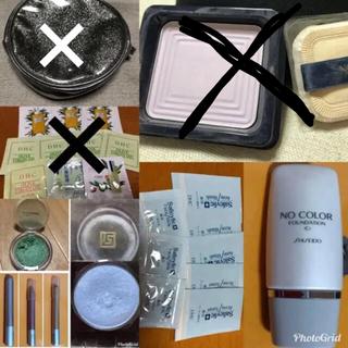 ディーエイチシー(DHC)の化粧品セット(コフレ/メイクアップセット)