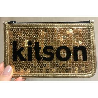 KITSON - キットソン kitson スパンコールポーチ 付録 ポーチのみ 新品未使用