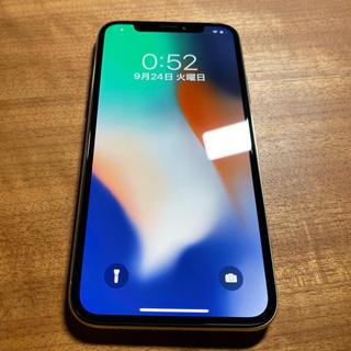 アップル(Apple)のiPhone X  64GB SIMフリー au simロック解除品(スマートフォン本体)