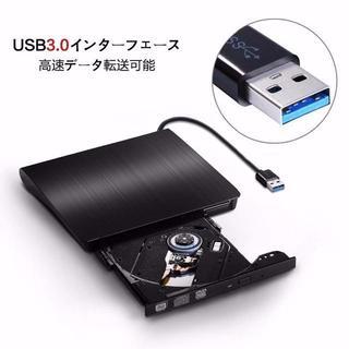 外付け DVD ドライブ DVD プレイヤー ポー ¥2,980 商品説明  【(その他)