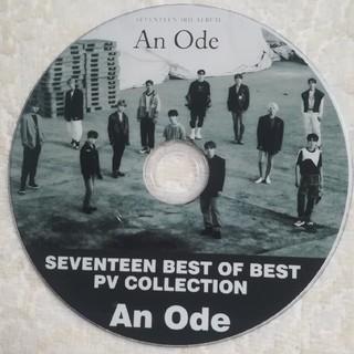 SEVENTEEN - SEVENTEEN🎵An Ode Best PV Collection 🌠