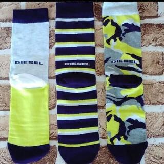 ディーゼル(DIESEL)のDIESEL 新品・未使用 靴下3足セット(ソックス)