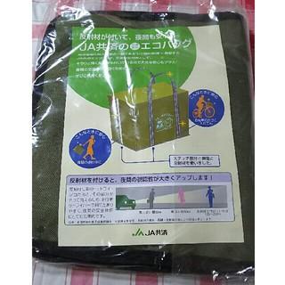 アンパンマン(アンパンマン)の予約品・非売品 JA共済の交通安全エコバッグ(エコバッグ)