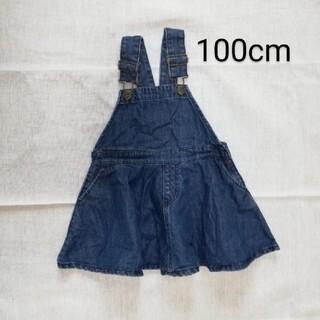 BREEZE - ジャンパースカート 100cm