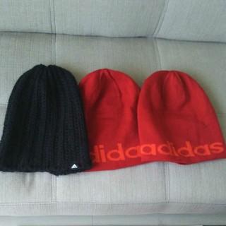 アディダス(adidas)のアディダスニット帽子3点セットで2000円(ニット帽/ビーニー)