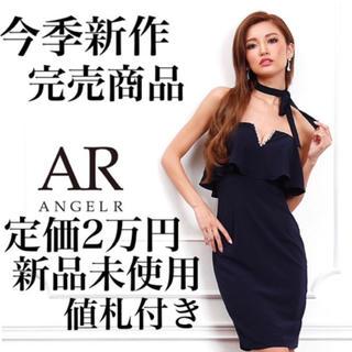 エンジェルアール(AngelR)の定価2万今季新作完売新品未使用値札付AngelRビジューVタイトミニドレス(ナイトドレス)