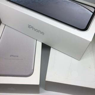 アップル(Apple)のiPhoneの付属品一式3セット(その他)