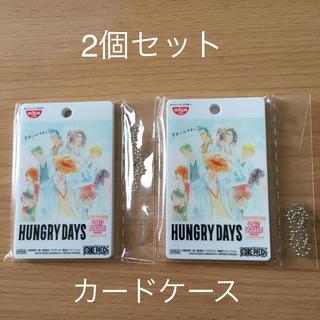 日清食品 - カップヌードル オリジナルカードケース ワンピース 日清 HUNGRY DAYS