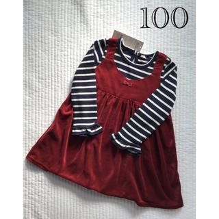 ニシマツヤ(西松屋)の新品☆コーデュロイワンピ 100(ワンピース)