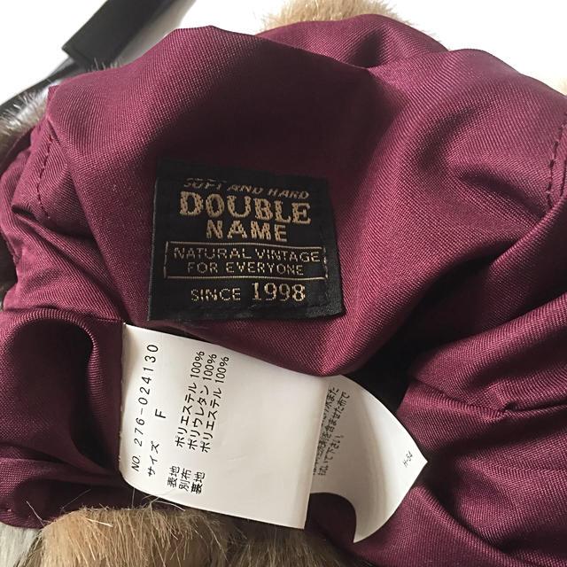 DOUBLE NAME(ダブルネーム)のDOUBLE NAME パッチワークファーバッグ レディースのバッグ(ショルダーバッグ)の商品写真