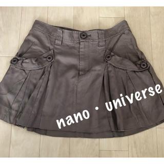 ナノユニバース(nano・universe)のnano universe ナノユニバース スカート(ミニスカート)