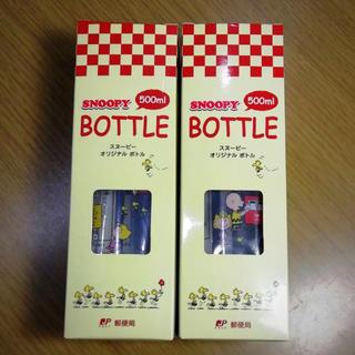 ピーナッツ(PEANUTS)の新品未開封!伊勢丹 スヌーピー 耐熱ボトル2本セット(タンブラー)