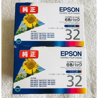 エプソン(EPSON)の◼︎純正EPSON IC6CL32 インク7個セット(その他)