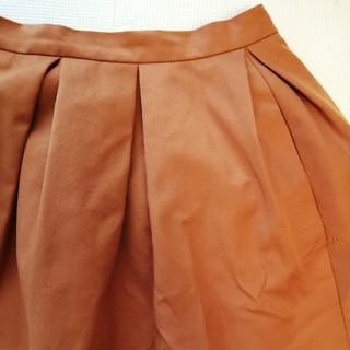 チェスティ(Chesty)のフレアスカート チェスティ スカート オレンジ パンプキン 膝丈 ハロウィン(ひざ丈スカート)