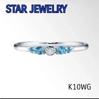 スタージュエリー(STAR JEWELRY)のDIAMOND & BLUE TOPAZ RING(リング(指輪))