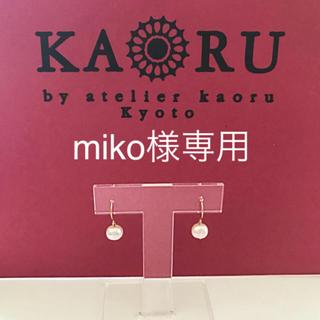 KAORU - Kaoru アトリエカオル パールピアス