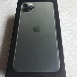 アップル(Apple)の香港版 新品iPhone 11 Pro Max 256GB ミッドナイトグリーン(スマートフォン本体)