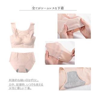 シームレスブラショーツセット  S_肌(ブラ&ショーツセット)