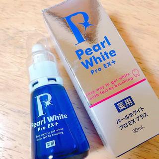 薬用 パールホワイト プロ EX プラス ホワイトニング(口臭防止/エチケット用品)