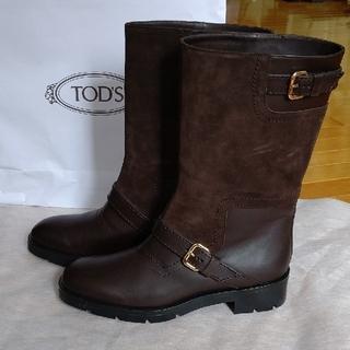 トッズ(TOD'S)のTOD'S  ブーツ 新品未使用(ブーツ)