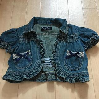 デニム半袖ジャケット(ジャケット/上着)