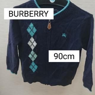 バーバリー(BURBERRY)のBURBERRY☆アーガイル〈カーディガン〉90cm(カーディガン)